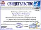 "<img src=""http://mwburak.ucoz.ru/101.jpg"" border=""0"" alt="""" />"