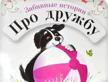 "<img src=""http://mwburak.ucoz.ru/114.jpg"" border=""0"" alt="""" />"