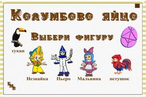 "<img src=""http://mwburak.ucoz.ru/121.jpg"" border=""0"" alt="""" />"