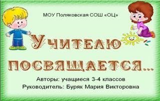 "<img src=""http://mwburak.ucoz.ru/123.jpg"" border=""0"" alt="""" />"