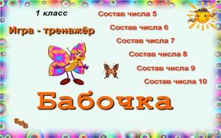 "<img src=""http://mwburak.ucoz.ru/125.jpg"" border=""0"" alt="""" />"