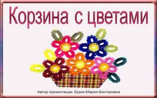 "<img src=""http://mwburak.ucoz.ru/128.jpg"" border=""0"" alt="""" />"