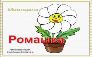 "<img src=""http://mwburak.ucoz.ru/129.jpg"" border=""0"" alt="""" />"