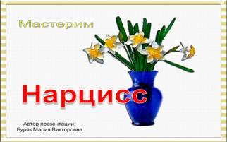 "<img src=""http://mwburak.ucoz.ru/130.jpg"" border=""0"" alt="""" />"