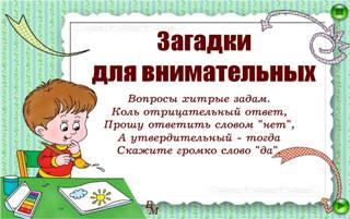 "<img src=""http://mwburak.ucoz.ru/134.jpg"" border=""0"" alt="""" />"