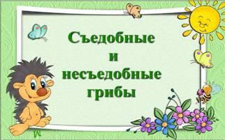 "<img src=""http://mwburak.ucoz.ru/135.jpg"" border=""0"" alt="""" />"