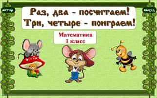 "<img src=""http://mwburak.ucoz.ru/139.jpg"" border=""0"" alt="""" />"