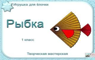 "<img src=""http://mwburak.ucoz.ru/140.jpg"" border=""0"" alt="""" />"