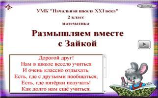 "<img src=""http://mwburak.ucoz.ru/145.jpg"" border=""0"" alt="""" />"