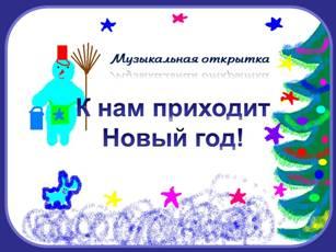 "<img src=""http://mwburak.ucoz.ru/149.jpg"" border=""0"" alt="""" />"
