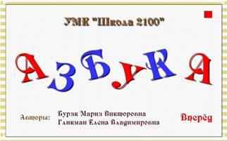 "<img src=""http://mwburak.ucoz.ru/150.jpg"" border=""0"" alt="""" />"