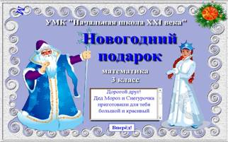 "<img src=""http://mwburak.ucoz.ru/151.jpg"" border=""0"" alt="""" />"