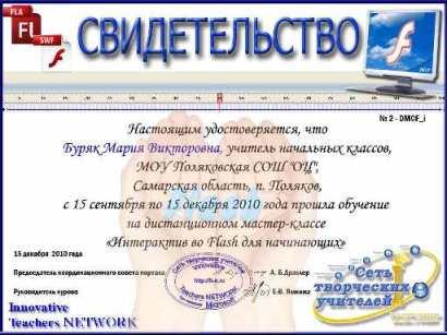 "<img src=""http://mwburak.ucoz.ru/154.jpg"" border=""0"" alt="""" />"