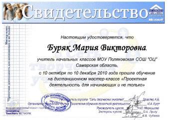 "<img src=""http://mwburak.ucoz.ru/155.jpg"" border=""0"" alt="""" />"