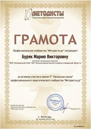 "<img src=""http://mwburak.ucoz.ru/156.jpg"" border=""0"" alt="""" />"