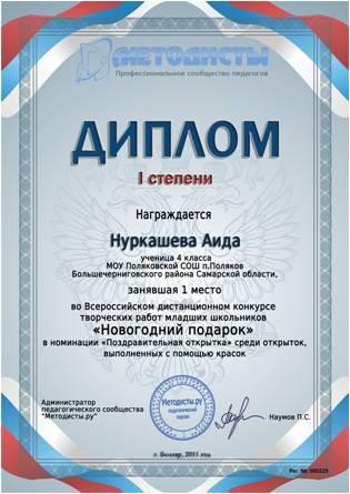"<img src=""http://mwburak.ucoz.ru/159.jpg"" border=""0"" alt="""" />"