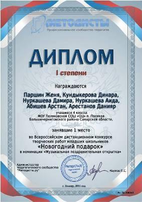 "<img src=""http://mwburak.ucoz.ru/160.jpg"" border=""0"" alt="""" />"