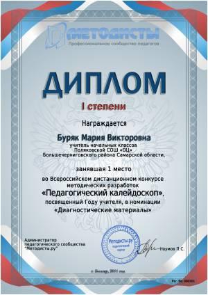 "<img src=""http://mwburak.ucoz.ru/161.jpg"" border=""0"" alt="""" />"