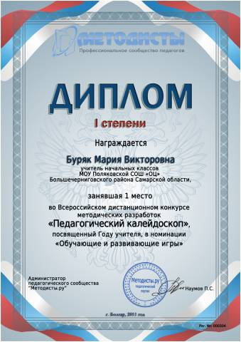 "<img src=""http://mwburak.ucoz.ru/162.jpg"" border=""0"" alt="""" />"