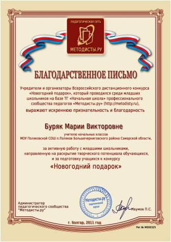 "<img src=""http://mwburak.ucoz.ru/163.jpg"" border=""0"" alt="""" />"