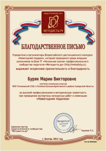 "<img src=""http://mwburak.ucoz.ru/164.jpg"" border=""0"" alt="""" />"