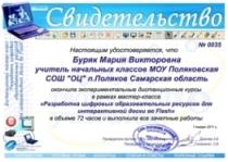 "<img src=""http://mwburak.ucoz.ru/165.jpg"" border=""0"" alt="""" />"