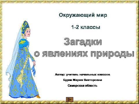 "<img src=""http://mwburak.ucoz.ru/167.jpg"" border=""0"" alt="""" />"