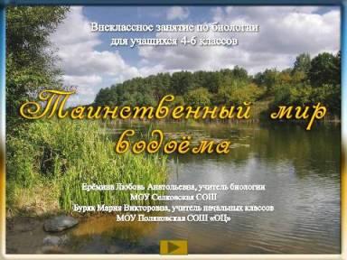 "<img src=""http://mwburak.ucoz.ru/169.jpg"" border=""0"" alt="""" />"