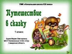 "<img src=""http://mwburak.ucoz.ru/175.jpg"" border=""0"" alt="""" />"