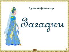 "<img src=""http://mwburak.ucoz.ru/176.jpg"" border=""0"" alt="""" />"