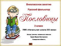 "<img src=""http://mwburak.ucoz.ru/178.jpg"" border=""0"" alt="""" />"