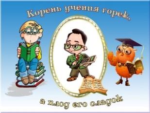 "<img src=""http://mwburak.ucoz.ru/18.jpg"" border=""0"" alt="""" />"