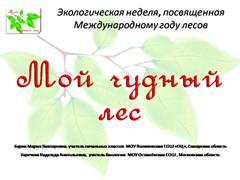 "<img src=""http://mwburak.ucoz.ru/180.jpg"" border=""0"" alt="""" />"