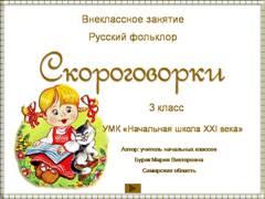 "<img src=""http://mwburak.ucoz.ru/182.jpg"" border=""0"" alt="""" />"