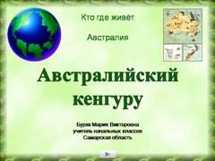 "<img src=""http://mwburak.ucoz.ru/188.jpg"" border=""0"" alt="""" />"