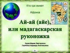"<img src=""http://mwburak.ucoz.ru/190.jpg"" border=""0"" alt="""" />"