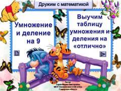 "<img src=""http://mwburak.ucoz.ru/191.jpg"" border=""0"" alt="""" />"