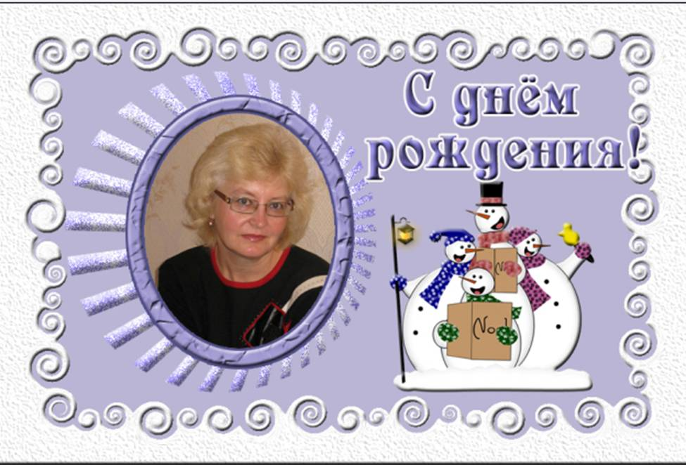 "<img src=""http://mwburak.ucoz.ru/2.jpg"" border=""0"" alt="""" />"