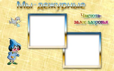 "<img src=""http://mwburak.ucoz.ru/20.jpg"" border=""0"" alt="""" />"