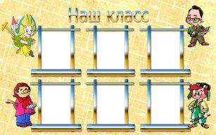 "<img src=""http://mwburak.ucoz.ru/25.jpg"" border=""0"" alt="""" />"