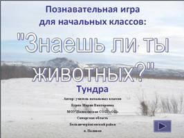 "<img src=""http://mwburak.ucoz.ru/26.jpg"" border=""0"" alt="""" />"