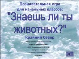 "<img src=""http://mwburak.ucoz.ru/27.jpg"" border=""0"" alt="""" />"