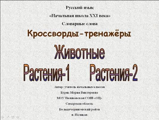 "<img src=""http://mwburak.ucoz.ru/3.jpg"" border=""0"" alt="""" />"