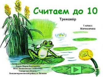 "<img src=""http://mwburak.ucoz.ru/31.jpg"" border=""0"" alt="""" />"