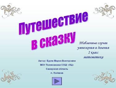 "<img src=""http://mwburak.ucoz.ru/33.jpg"" border=""0"" alt="""" />"