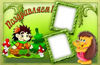 "<img src=""http://mwburak.ucoz.ru/38.jpg"" border=""0"" alt="""" />"