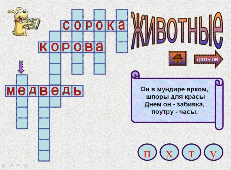 "<img src=""http://mwburak.ucoz.ru/4.jpg"" border=""0"" alt="""" />"