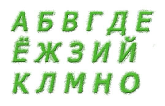 "<img src=""http://mwburak.ucoz.ru/47.jpg"" border=""0"" alt="""" />"