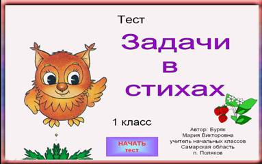 "<img src=""http://mwburak.ucoz.ru/48.jpg"" border=""0"" alt="""" />"