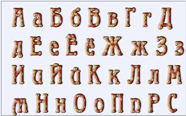 "<img src=""http://mwburak.ucoz.ru/50.jpg"" border=""0"" alt="""" />"